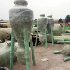 玻璃钢旋流除砂器 分水器 集水器生产厂家
