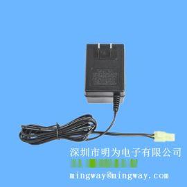 玩具车锂电池/电动车锂电池充电器 充电器定制