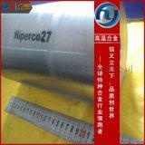 GH32高溫合金棒 GH32耐腐蝕合金管