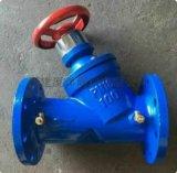 廈洋閥門 SP45F數位鎖定平衡閥