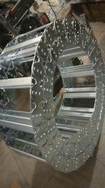 TL铣孔框架钢制拖链,桥式开孔式钢制拖链