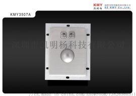 3507A定位输入设备机械鼠标防水防爆轨迹球