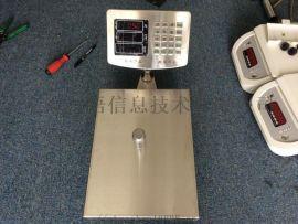 上海-MODBUS协议电子秤,高精度工业电子称