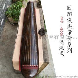 欧阳俊杰亲斫琴混沌式古琴