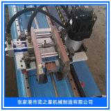 不锈钢管冲孔机方管 全自动方管冲孔机
