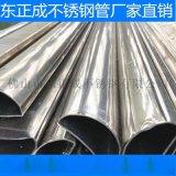 湛江304不锈钢半圆管,光面304不锈钢半圆管现货