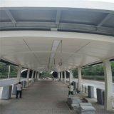 木紋鋁單板吊頂廠家 造型吊頂鋁單板