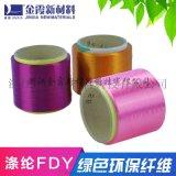 韩国蜡线、台湾蜡线专用300D消光涤纶色丝