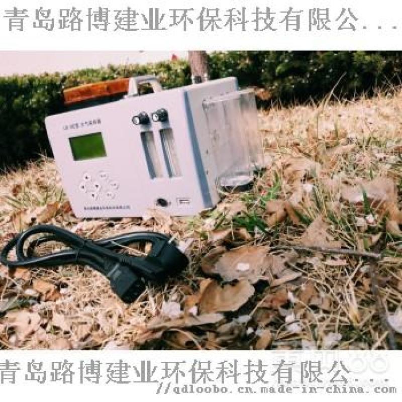 熱銷採樣器交直流兩用LB-6E 大氣採樣器