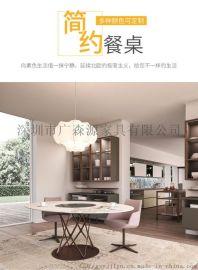 供应实木餐桌小户型长方形大理石餐桌椅方桌餐厅吃饭桌