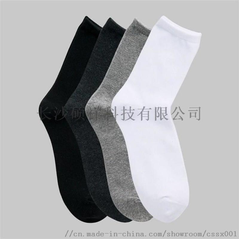 長沙碩祥科技有限公司襪子加工擁有無限市場潛力