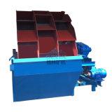 厂家生产轮斗洗砂机 流动式洗砂设备