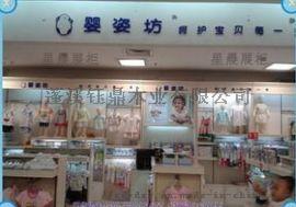 成都母嬰展櫃製作廠定做成都童裝展櫃展示櫃