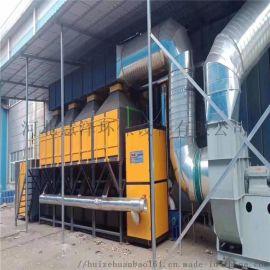 工业废气处理成套设备 催化燃烧器 厂家生产