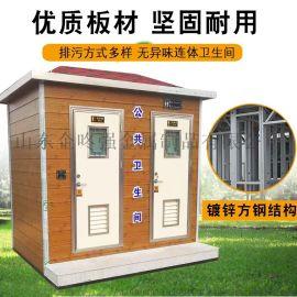 河北移动厕所厂家 公园  街道环保厕所成品