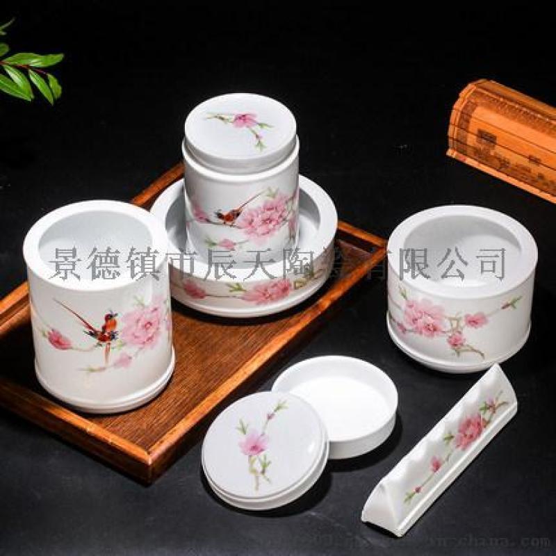 厂家定制办公陶瓷三件套组合  青花手绘套装