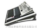 中文数字调音台-T16