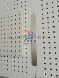 硅酸钙冲孔复合墙板 吸音岩棉板 穿孔吸音板