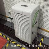 泵房干燥90L除湿机 配电房除湿德业工业抽湿器