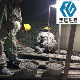 耐磨陶瓷胶泥 电厂高温系统防磨料 耐磨料