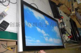 创新维吉林菇凉显示设备厂家,通榆县55寸液晶广告机