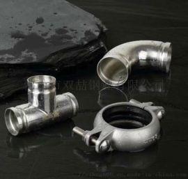增城304沟槽不锈钢管件
