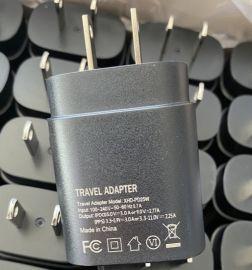 适用三星S20/note20/PD25W快充充电器