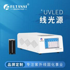 武汉供应UVLED线光源 ,UV固化机50*10