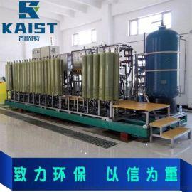 山东凯思特-高盐废水处理设备工艺说明