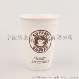 双淋膜防烫定制纸杯 一次性纸杯 咖啡杯