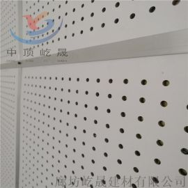 吊顶硅酸钙穿孔吸音板 玻璃棉复合穿孔吸音板