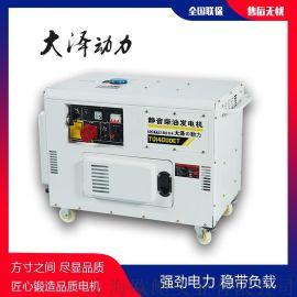 自启动12KW柴油发电机功率