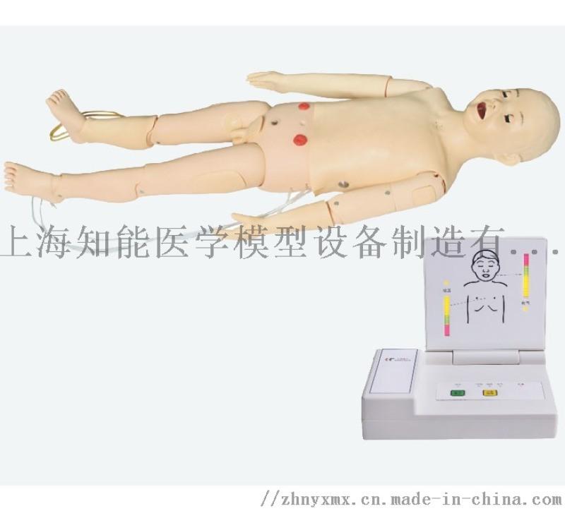 高級五歲兒童綜合急救訓練模擬人