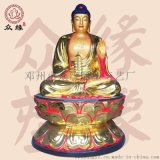 大雄宝殿琉璃光如来佛像 定制三宝佛 极彩鎏金佛像