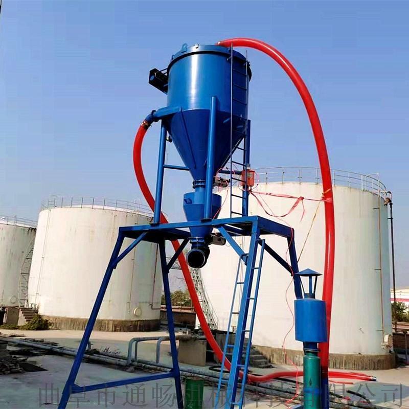气力输送机 粉煤灰清库负压装车机 环保无尘输送机