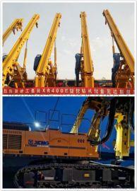 XR400E旋挖助力硬岩桩施工,400旋挖钻机报价