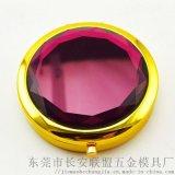 紫色水晶睫毛盒玫瑰金色电镀高档假睫毛盒
