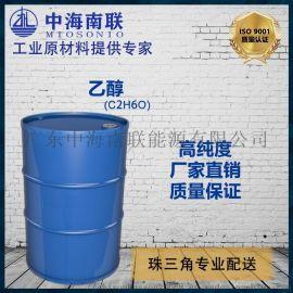广东地区供应工业用酒精无水乙醇桶装槽车