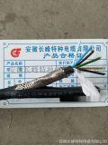 硅橡胶绝缘软电缆YGC/YFGC/4*16使用范围
