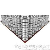 厂家生产高端ER5356铝焊条