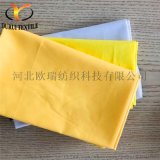 优质涤棉口袋布、腰里布