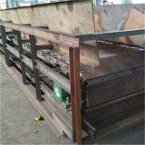鏈板線廠家 柔性鏈板輸送機雙節 都用機械噸包用鏈板