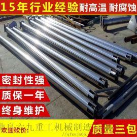 u型螺旋送料槽 草药包装不锈钢螺旋送料机 六九重工