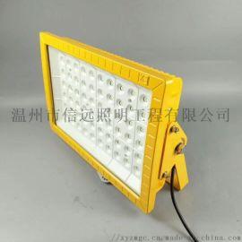 LED防爆灯户外防爆路灯车间油站照明灯