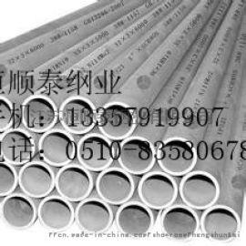 不锈钢管304切割无锡
