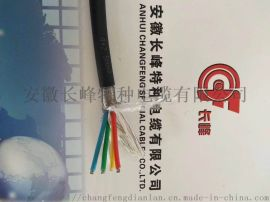 安徽长峰电缆厂家HRP多芯橡皮绝缘屏蔽软电缆
