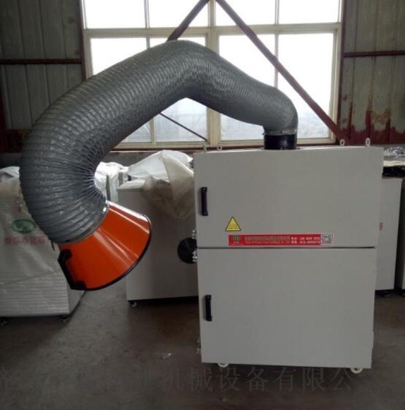 自动清灰烟尘除尘器车间移动焊接烟雾净化器
