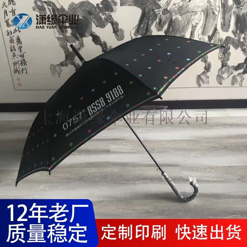 定做高爾夫傘、纖維骨超大號商務晴雨傘定製logo