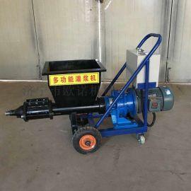 水泥灌浆机 水泥灌浆机价格 水泥灌浆机直销厂家