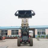 混凝土攪拌鬥 多功能工程大型攪拌鬥裝載機
